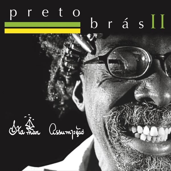 Jazz afro-cubain & musiques latines - Playlist - Page 4 81563618_1599531821913_1_600x600